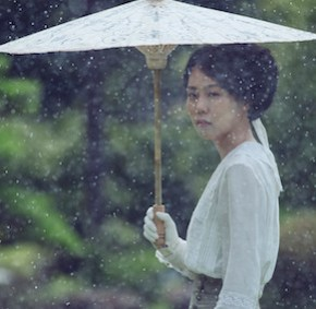 Elsewhere: Talkin' THE HANDMAIDEN on The Unnamed Movie Podcast