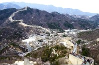 How long is the great wall of china (3)