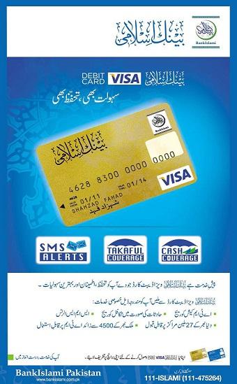 "<img src=""http://i1.wp.com/www.thenextrex.com/wp-content/uploads/2015/02/Bankislami-ATM-Card.jpg?resize=340%2C549"" alt=""Bankislami ATM Card"">"