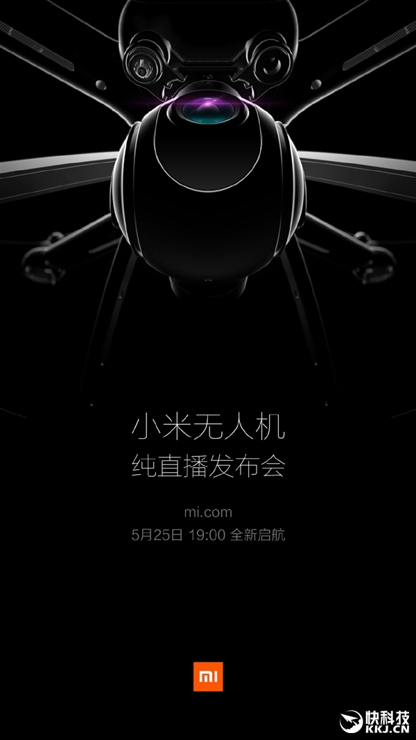 Xiaomi drone to feature a rotating camera with extremely impressive recording capabilities