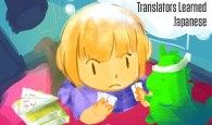 How Anime and Manga Translators Learned Japanese