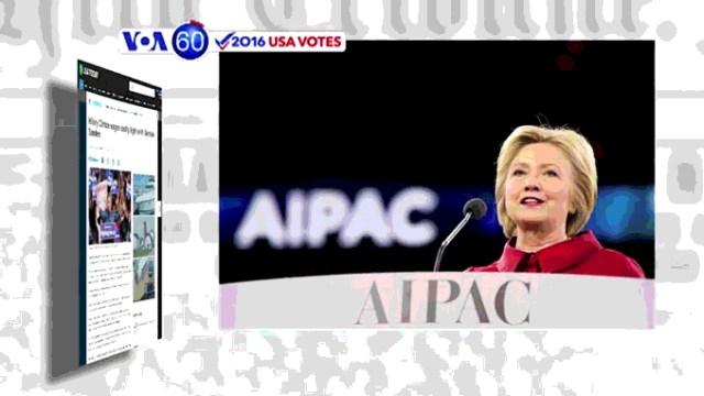 HRC - AIPAC