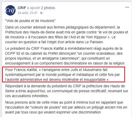 CRIF - FB - ThePrairie.fr !