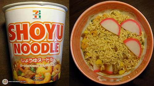 Top Ramen Cup : Top ten instant noodle cups of all time edition the