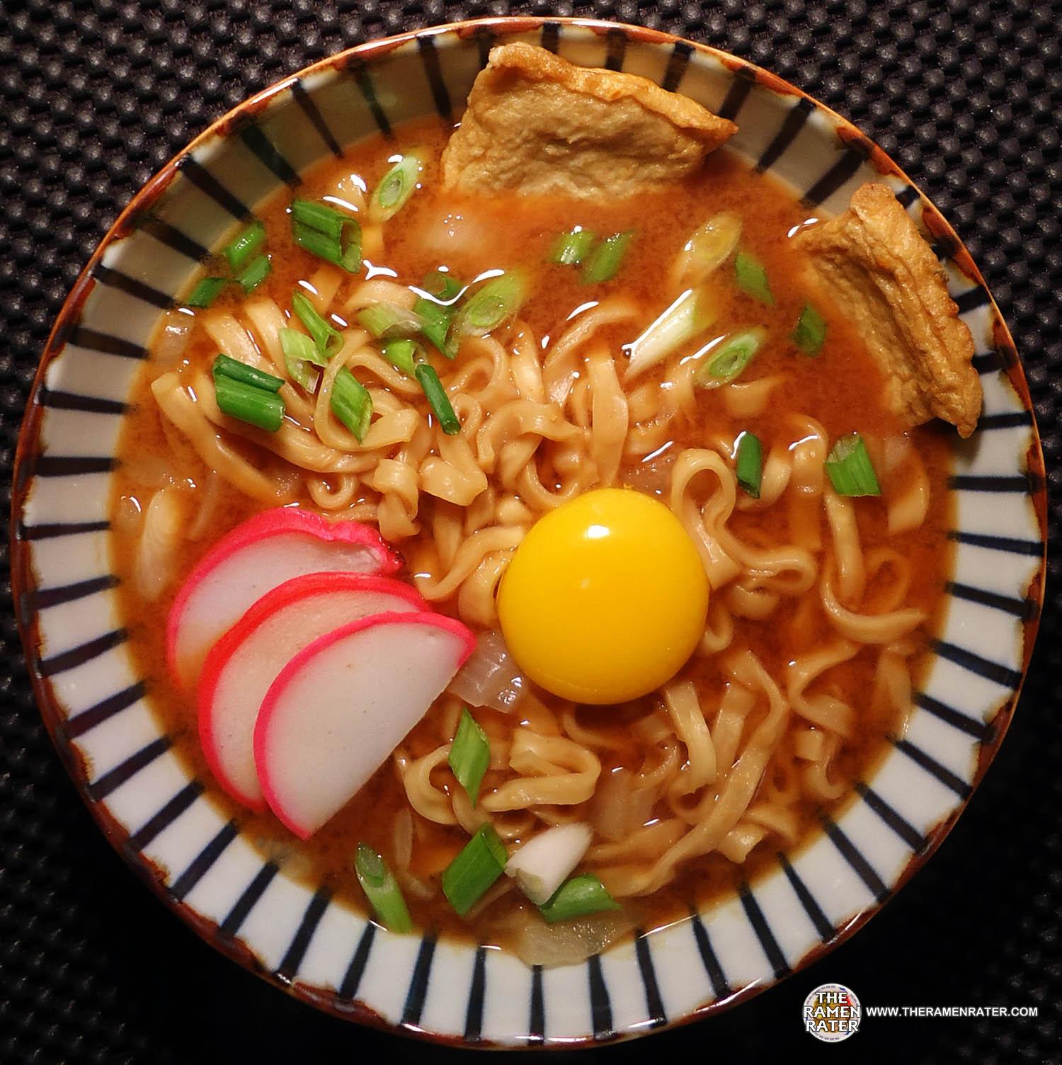 1202 Sugakiya Foods Udon Miso Stew The Ramen Rater
