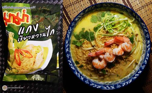 MAMA Instant Noodles Green Curry
