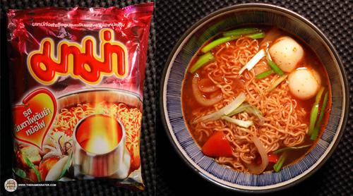 MAMA Instant Noodles Tom Yum Mohfai Yentafo