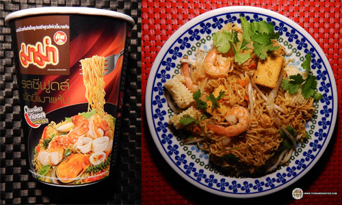 MAMA Extreme Pad Kee Mao Instant Noodles Cup
