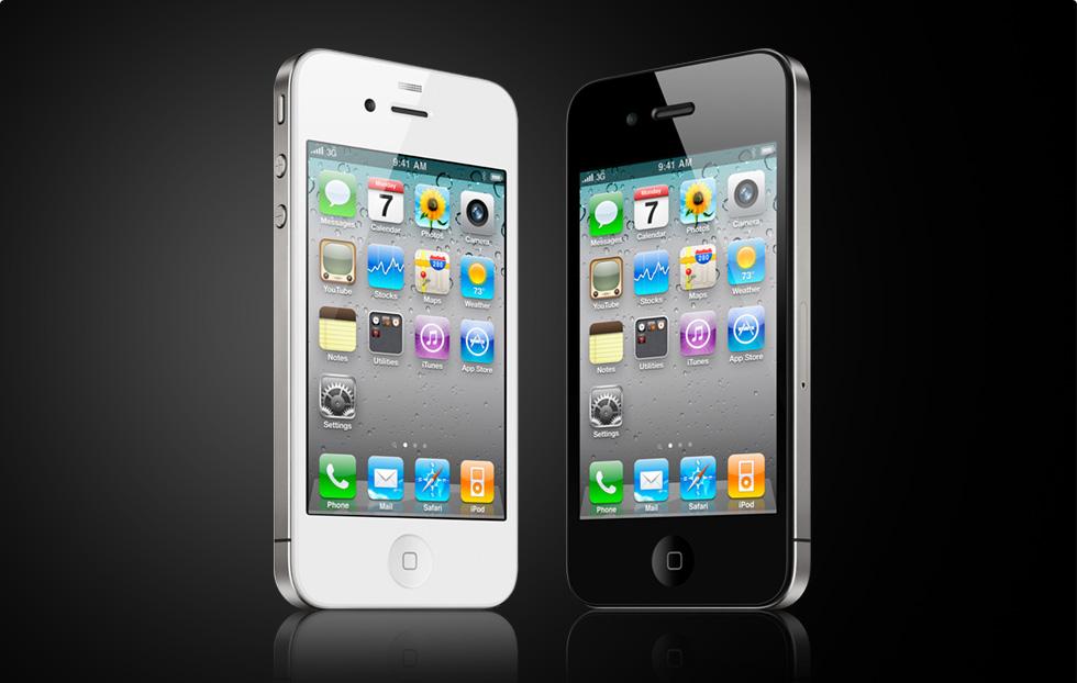 iPhone4BlackAndWhite