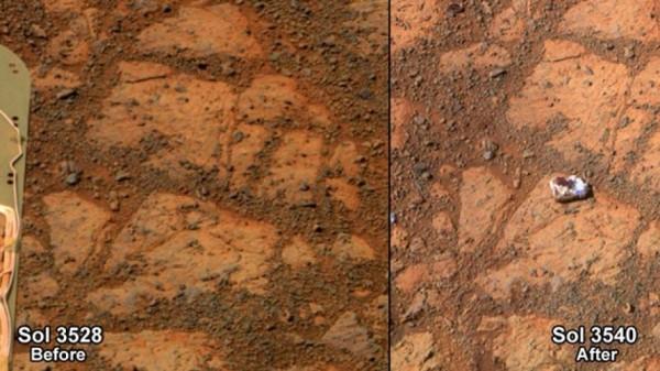 Pinnacle Rock Jelly Doughnut Mars