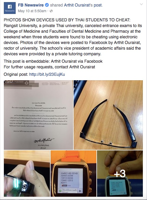 Medical Student Cheating