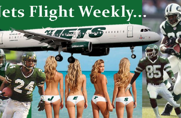 Jets Flight Header
