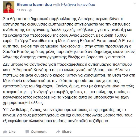 eleanna_mak