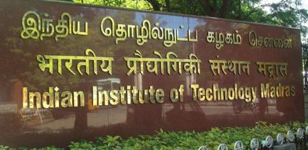 IITs Ban Startups From Placement