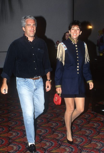 Epstein and Maxwell would photograph politicians having sex and then blackmail them, according to Ben-Menashe