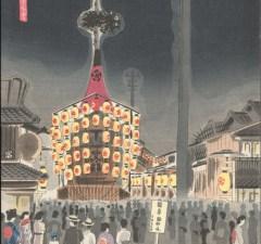 ©Tokuriki Tomikichiro shin hanga Gion Festival.