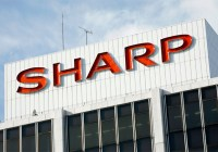 Sharp_Building_HD_Wide