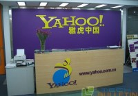 Yahoo-Fined-For-Offering-Free-Music-Download-2