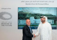 World_s-first-3D-printed-office-set-to-come-up-in-Dubai-(2)
