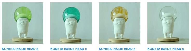 Inside head Koneta By Shin Ogura