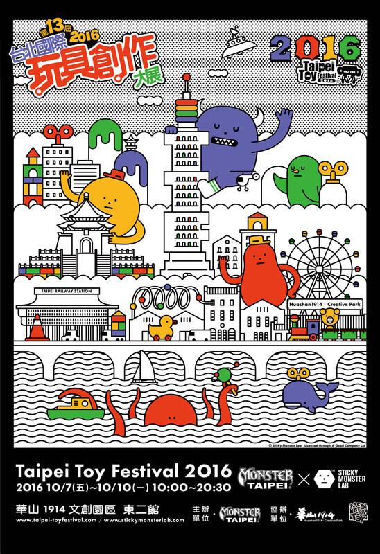 0816ttf2016-poster101-01_2_orig-1