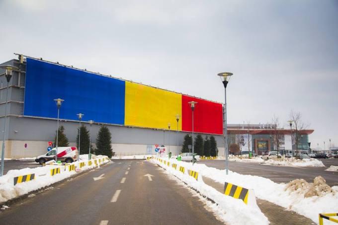 24 ianuarie_tricolor Baneasa Shopping City