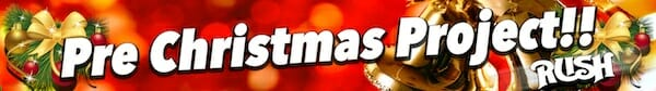 Pre Christmas Project Rush Banner