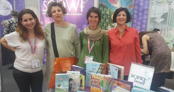 אגודת SCBWI - ספרות ילדים - אתר מכונת הכתיבה