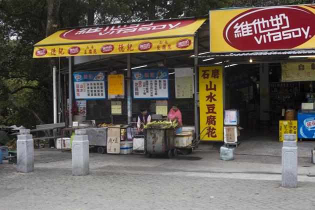 hong-kong-photo-diary-day2-lantau-view-05