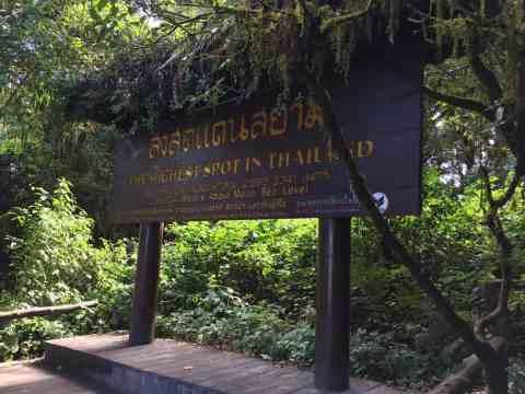 Doi Inthanon - Thailand's highest peak