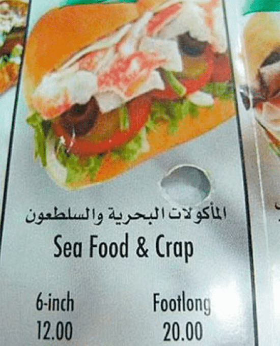 Funny Menu Items