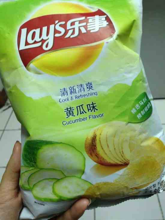 The 14 Strangest Potato Chips Flavours11