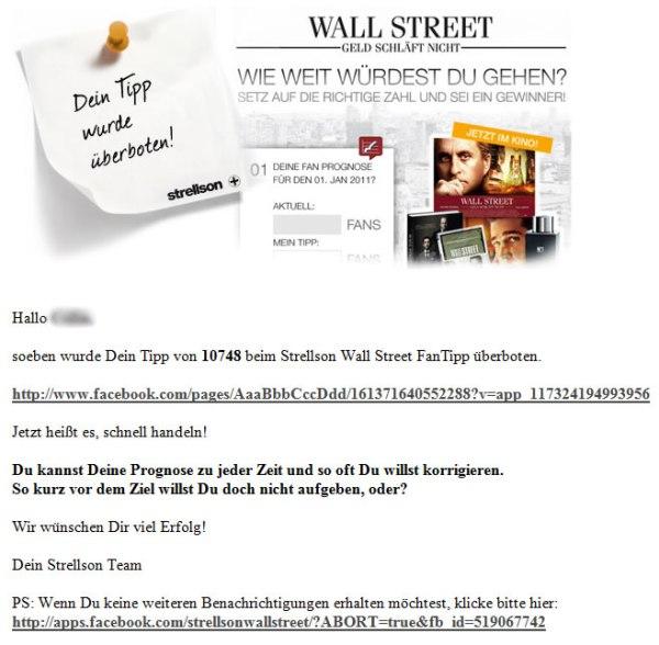 Strellson Reminder E-Mail