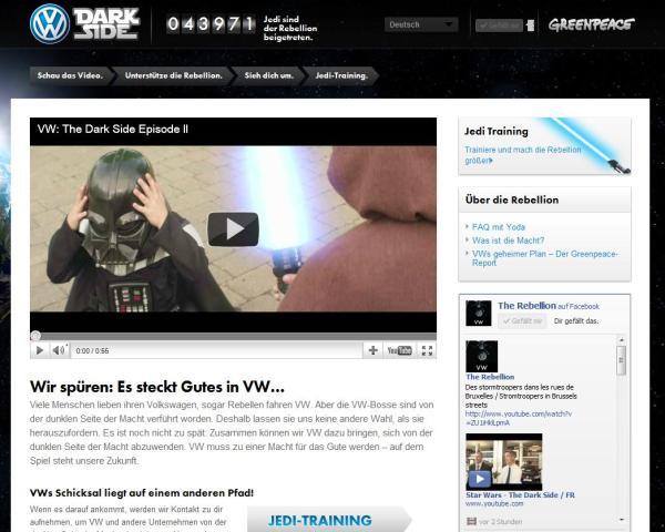 VWdarkside.com