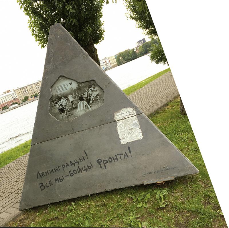 Pirámide dedicada al Dynamo con un grafitti:_«¡Gente de Leningrado, todos somos aficionados del frente!»