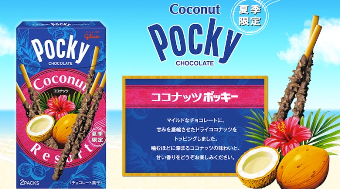 pocky summer coconut