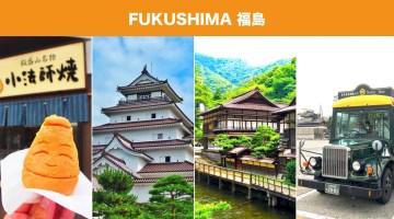 fukushima_main02