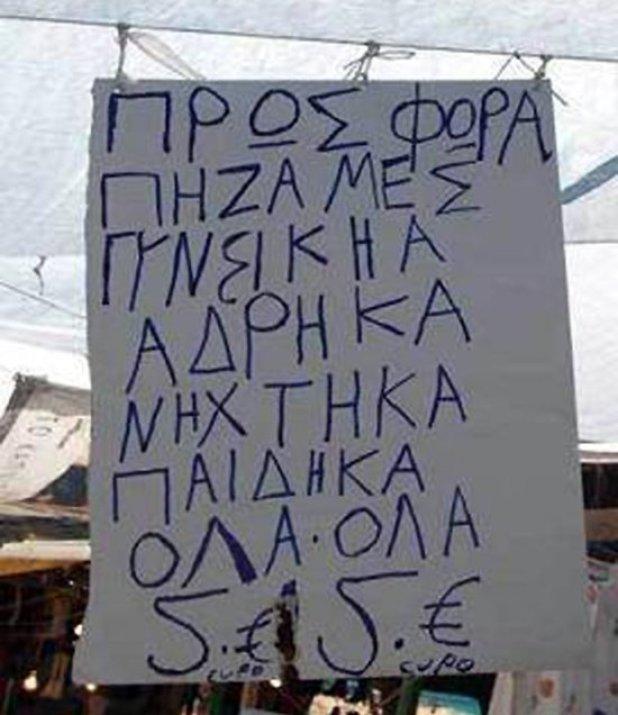 orthografika8