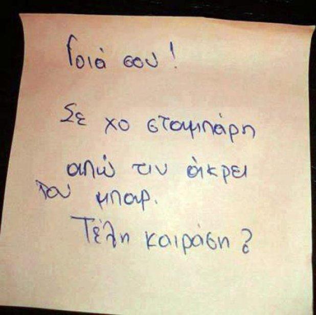 orthografika1