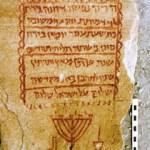 jewish-tombstone