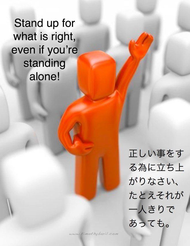 standing up for what is right 2 essay Doing the right thing or standing up for your beliefs may not be easy, but when  you do, you know that you'll be able to look yourself in the mirror.