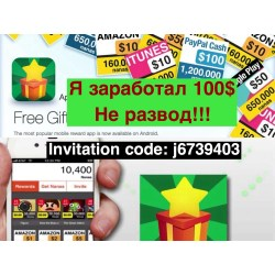Small Crop Of Appnana Invitation Codes
