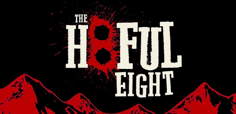 hatefull height 04