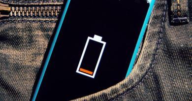 batterie 02