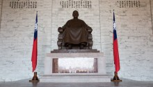 Chiang Kai-Shek Memorial Taipei Taiwan