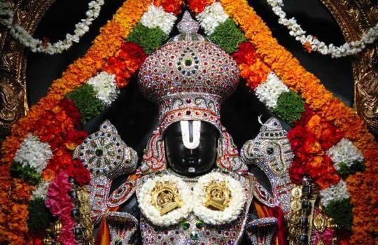 The Amazing Lord Sri Venkateswara