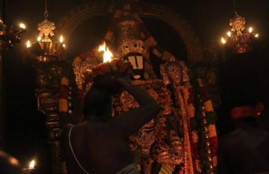 Special Aarathi To Lord Sri Venkateswara