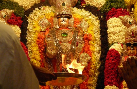 Aarathi To Lord Sri Venkateswara During Teppotsavam On Tirumala Hills