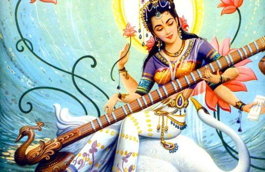 Hindu Goddess Saraswathi Devi