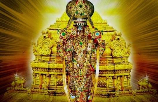 Lord Venkateswara And Golden Gopuram